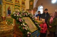 Крестный ход в мкр. Заря г. Балашиха в Праздник Казанского образа Божией Матери и в День Единства России 4 ноября 2017 года
