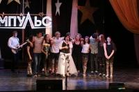 """7 апреля 2019 года в КДЦ """"Заря"""" состоялся юбилей театральной студии """"Импульс"""" под руководством Ирины Елецкой"""