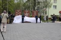 09-05-2020-open-sqer-Geroev-Otechestva-Zarya-12.jpg
