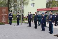 9 мая 2020 года в мкр. Заря г. Балашиха открыли Сквер Героев Отечества