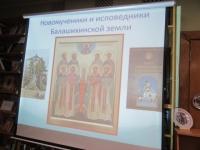 25 ноября 2017 года в Городской библиотеке № 6 была организована духовная встреча с Настоятелем храма преподобного Саввы Сторожевского иереем Дмитрием Огневым.