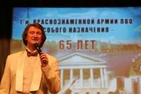 65-let-1-Armii-PVO-28-10-2017-20.JPG