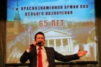 65-let-1-Armii-PVO-28-10-2017-27.JPG