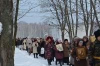 Крещенский Крестный ход в мкр. Заря г. Балашиха 19 января 2013 года
