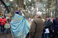 Крестный ход в Заре в День Казанского Образа Божией Матери и праздник Народного единства.