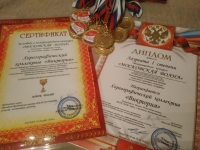 Младшая группа Студии бальных и эстрадных танцев «Виктория» приняла участие в Международном конкурсе «Московская волна»
