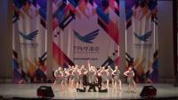 """Студии бальных и эстрадных танцев """"Виктория"""" приняла участие в XXI международный конкурс-фестиваль в Санкт-Петербурге с 22 по 25 ноября 2018 года"""