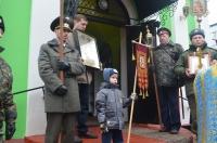 Воинский Крестный ход в мкр. Заря г. Балашиха 04 ноября 2012 года