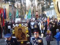 Воинский Крестный ход в мкр. Заря г. Балашиха 6 ноября 2011 года
