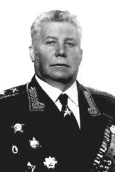 генерал-полковник Казаков К.П.