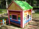 Детский сад № 46, Заря. Дом, построенный родителями.